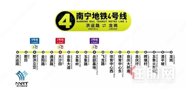 地鐵4號線.webp.jpg