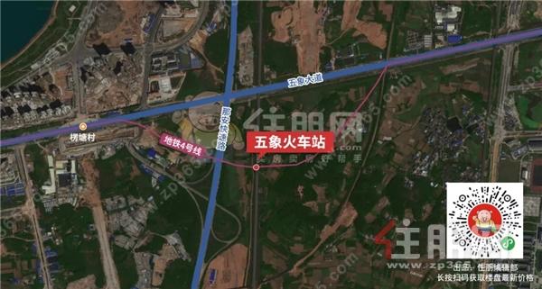 五象火車站位置示意圖.webp.jpg