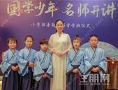 鲤乐荟3.0|奇妙童年,嗨趣一夏