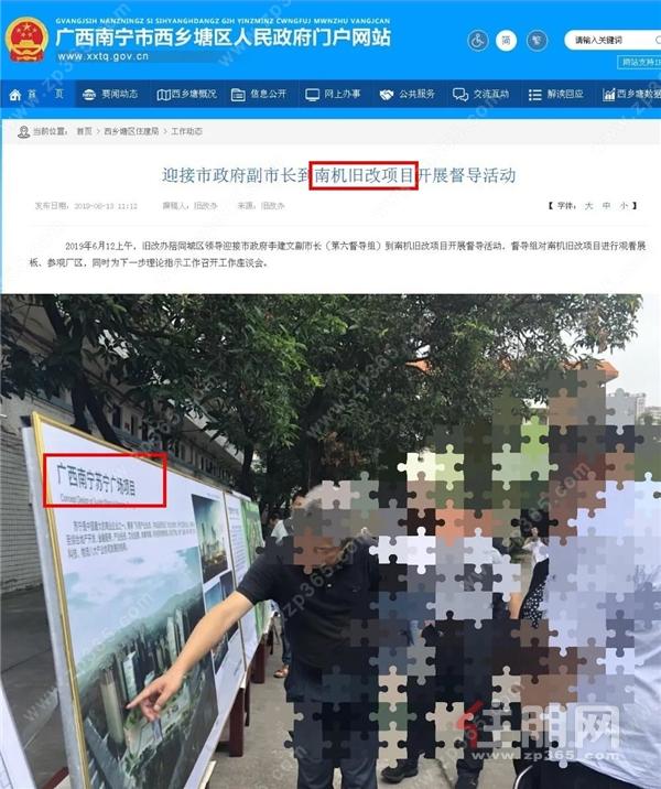 南机将建苏宁广场项目的消息.webp.jpg