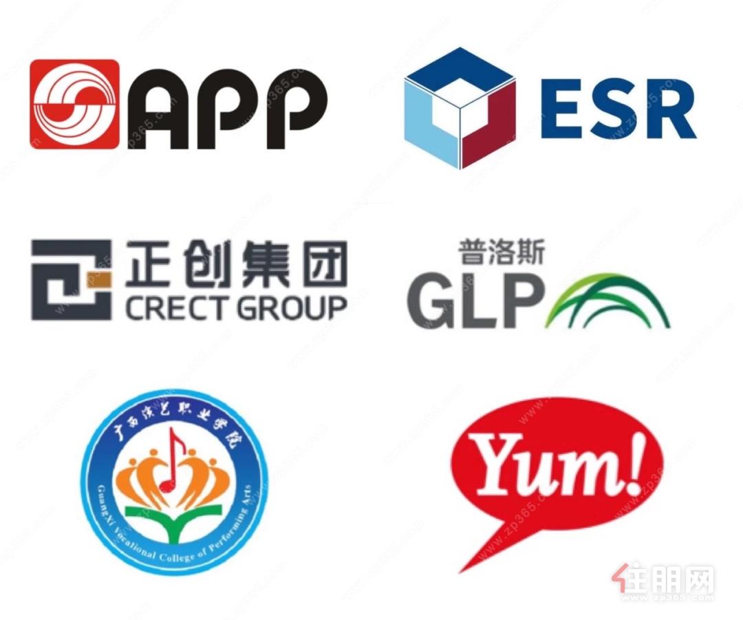 几大产业图.png