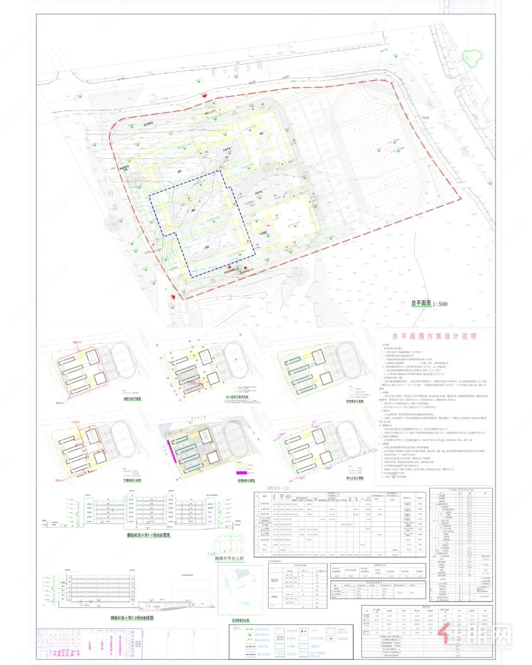 学校规划图.webp (1).jpg