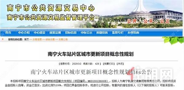 南宁市公共资源交易中心03.jpg