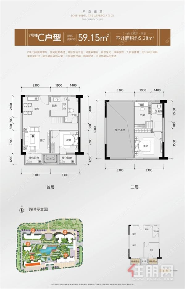 59.15㎡的2+1房2厅2卫户型图.jpg