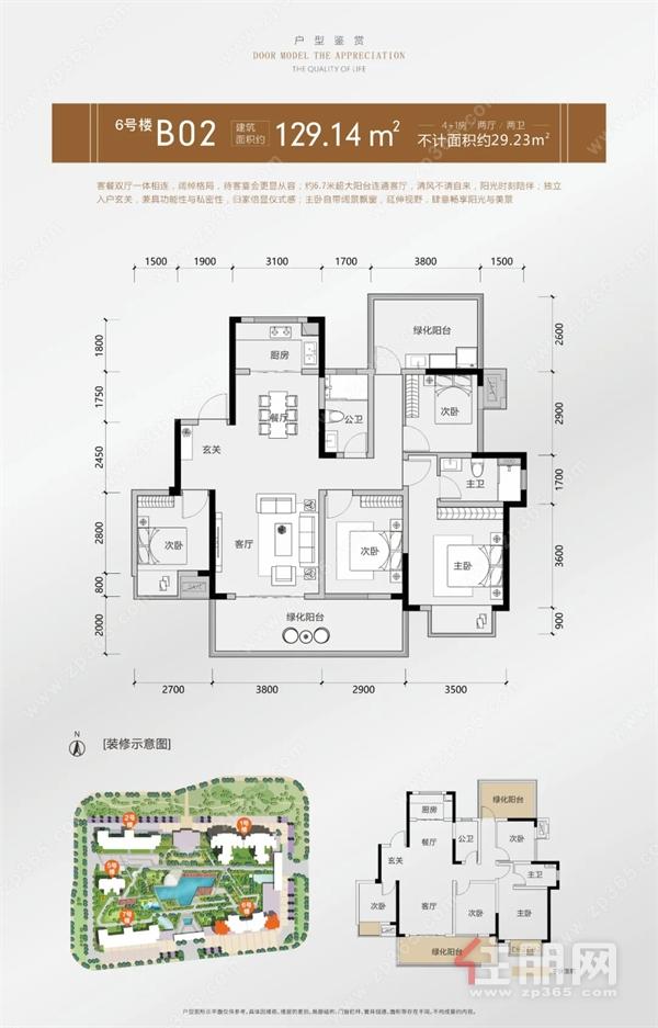 129.14㎡的4+1房2厅2卫户型图.jpg