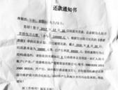 柳州某楼盘停工购房者未及时还首付款利息引质疑 律师:计息方式不合法