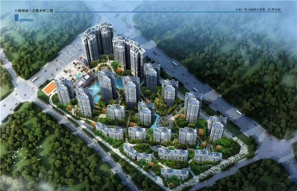 八桂绿城·龙庭水岸:多重园林景观,风情街区