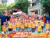 少年消防體驗官炫酷出擊,榮和童子軍消防安全體驗課進社區