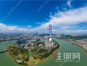 高峰对话,湾首共聚 ——2021保利·君悦湾城市媒体峰会 盛大举行