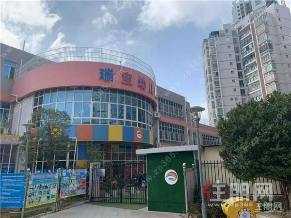 长岛·800里香江丨多元化复合型社区