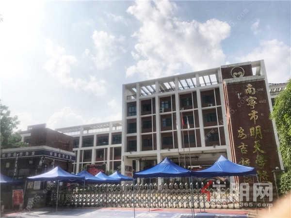 南宁明天学校安吉校区实景图