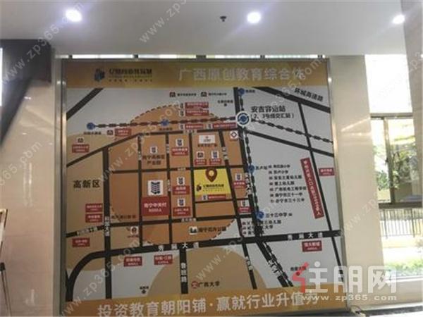 亿鼎中心 建面约为61--200㎡写字楼在售