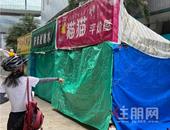 柳州地王公馆步行街摊位被断电强拆 6万多租金、押金找谁退?