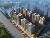 瀚林学府:近鲁班站200米,首付9万起购西大学府商铺!