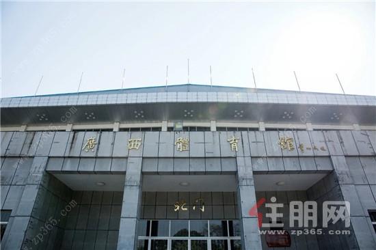 广西体育馆.jpg