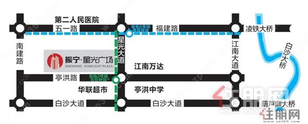 振宁•星光广场:首付分期12.8万起购,大三房、四房地铁口华宅热销