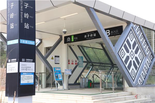 地鐵1號線佛子嶺站實景圖