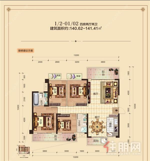 12楼户型图.jpg