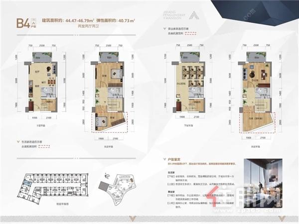 公寓2.jpg