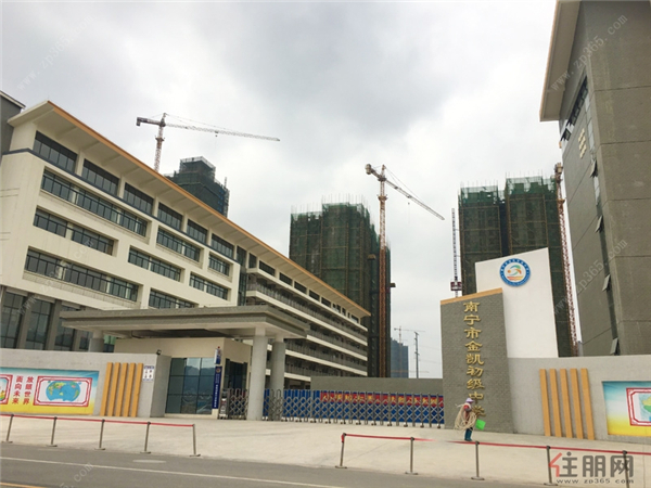昌泰茗城5#楼建面约94-99㎡户型在售
