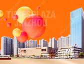 锦洲·时代广场丨特惠抢购 I 买房至高优惠30万?抢住繁华城央