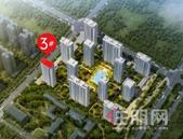 绿城杨柳郡紫荆苑最后一栋江景小户型3#楼 8月8日强势推出