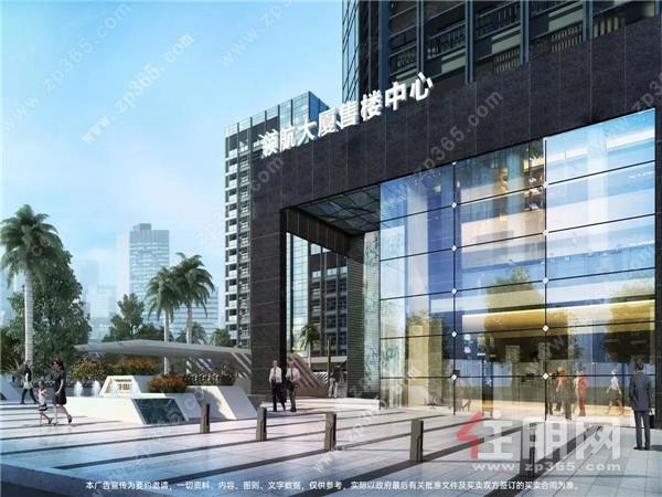 天健领航大厦在售83-98㎡公寓,参考价为8500元/㎡