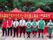 广西大唐地产客户会9月各项目爱家保养计划圆满完成