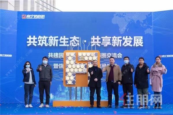 南宁信息港启动仪式实拍图