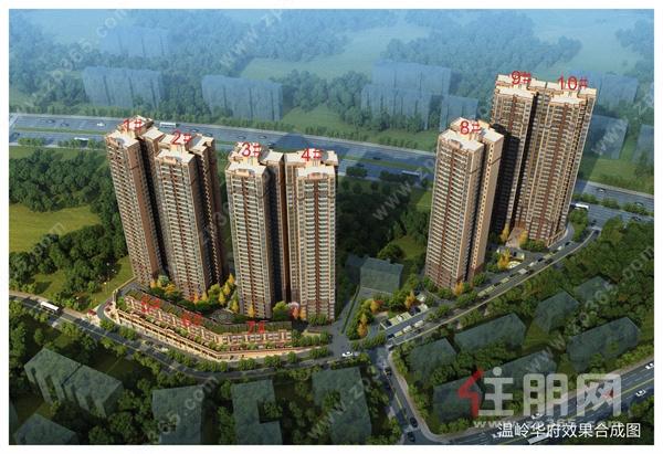 亿鼎温岭华府在售户型97/105/117/120㎡三房四房,首付23万起。