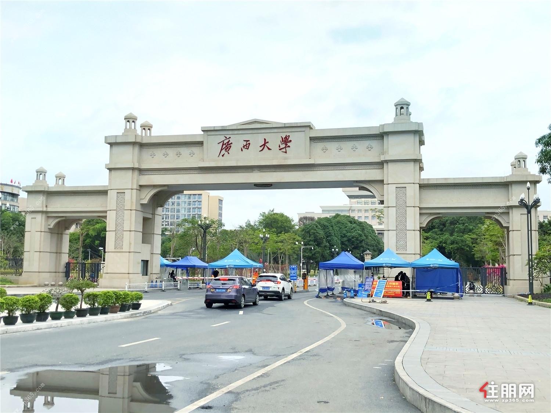 广西大学.jpg