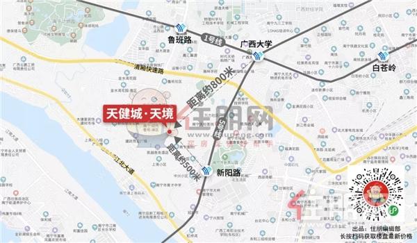 天健天境地鐵.webp.jpg