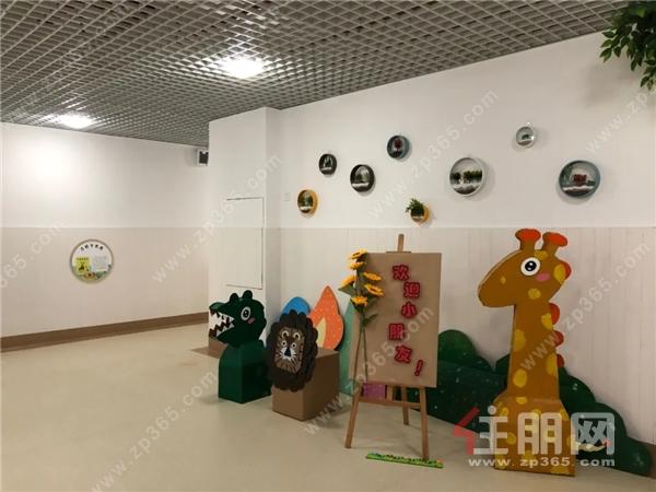 魯班路幼兒園4.webp.jpg