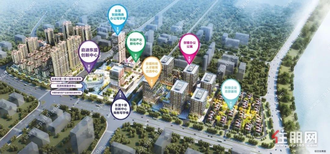 启迪亮2期科技公寓位于五象新区核心片区,四座大桥通达全城!
