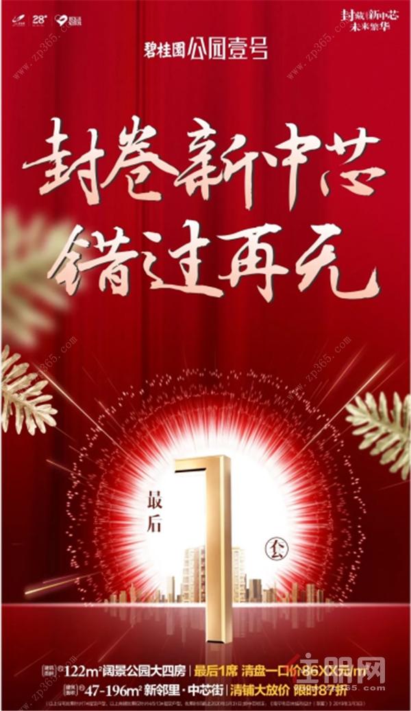 http://www.house31.com/zhuangxiuweihu/120843.html