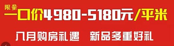 桂鵬世紀城海報圖