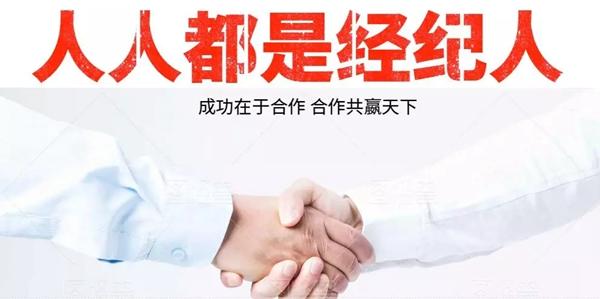潤達·君悅灣招聘宣傳圖