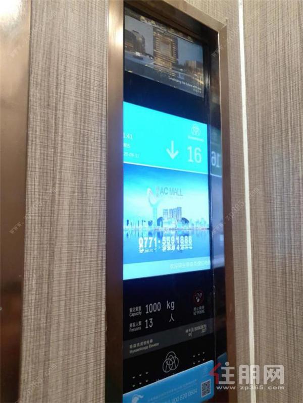 电梯实景1.png