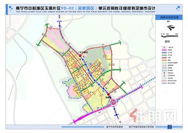 """定了! 玉洞片区规划正式发布, 这个准现房将成南宁机场入城门户""""第一担当""""!"""