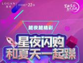 龙光玖珑臺:临近地铁4号线,最高立减81600元/套!
