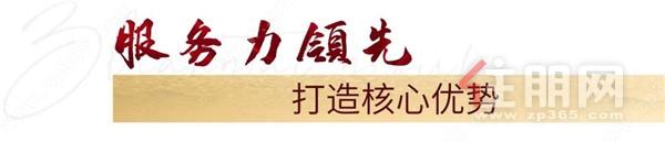 不负众望,力拔头筹| 彰泰物业荣获广西本土物业服务企业服务力TOP1等7项大奖!