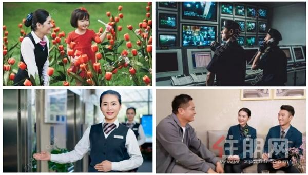 中海物业服务实拍