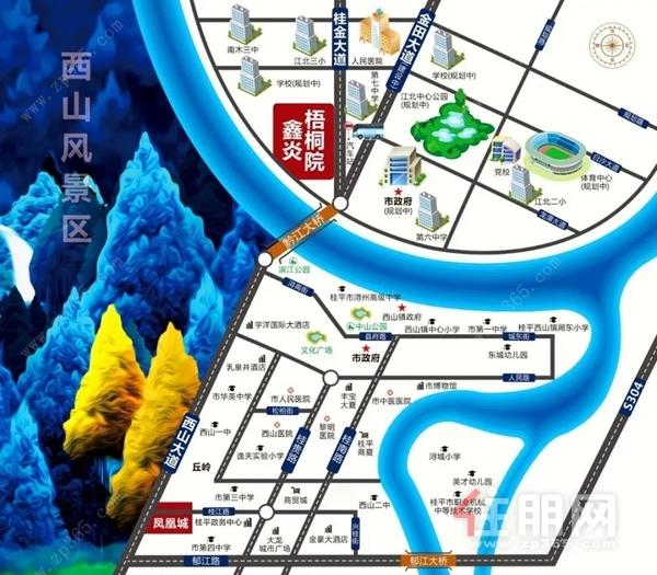 鑫炎·梧桐院营销中心地图