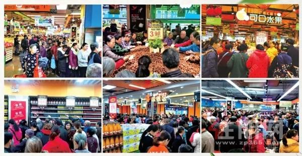 鑫炎·梧桐院 超市图
