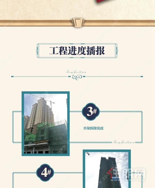 广汇·钰荷园5月家书
