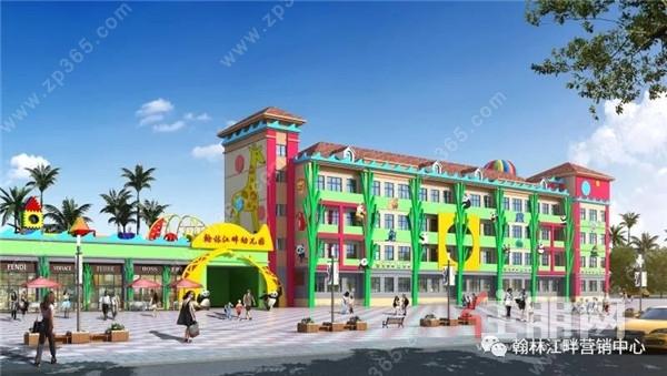 划重点!翰林江畔学区房攻略!好房子也是好学区!
