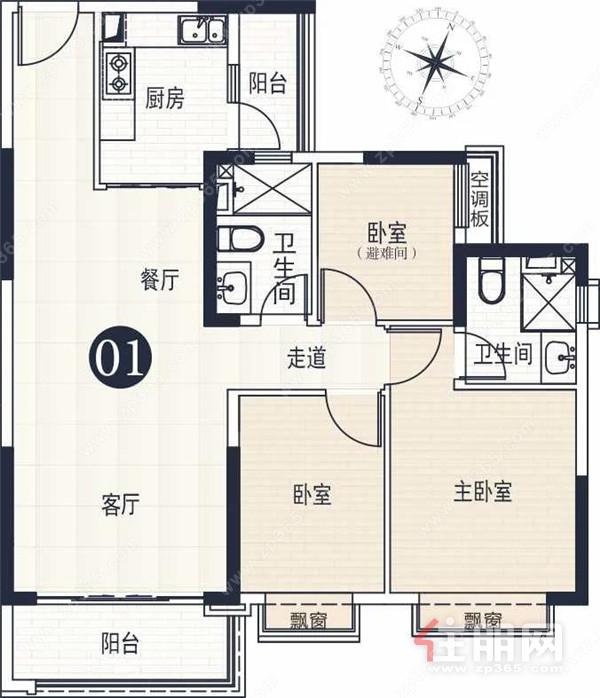 建面约111㎡三室两厅两卫户型图
