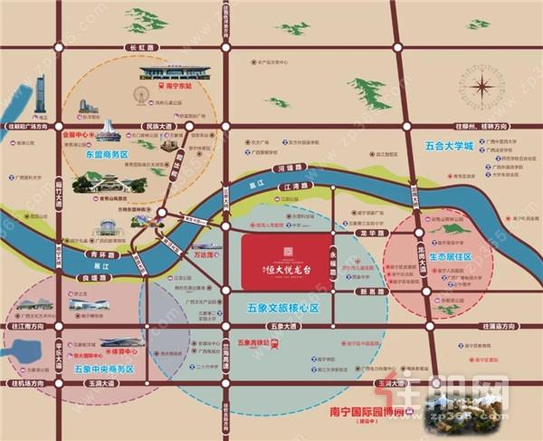 南宁恒大悦龙台 C位出圈,毛坯价买湖景优装三房,千万不要错过!