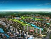 嘉和城·依云湾在售175㎡户型,参考价1.4万起
