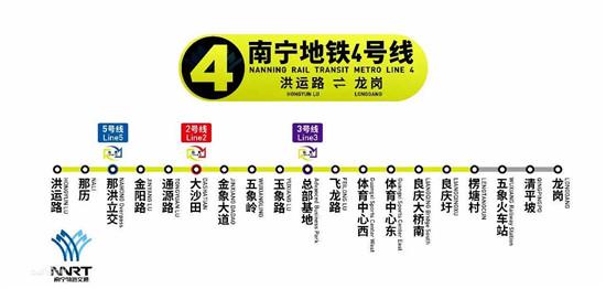 4号线站点.jpg
